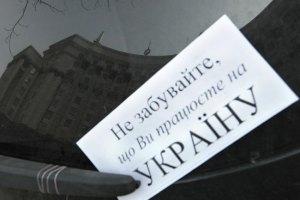Азаров велел блокировать покупку автомобилей за госсредства