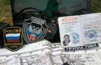 Под Мариуполем задержали россиянина, воевавшего на стороне боевиков, - штаб АТО