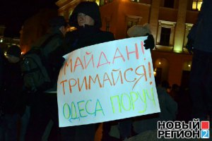 В Одессе прошел митинг в поддержку киевского Майдана