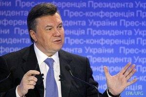 Янукович хочет сделать вклад в укрепление безопасности во время председательства в ОБСЕ