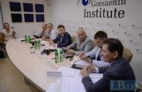 Эксперты обсудили, как пережить зиму в Украине