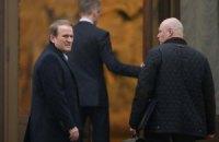 Переговоры в Минске завершились