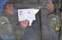 """Россия готовит в Европе выставку о """"детях-жертвах украинского фашизма"""""""