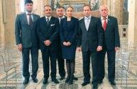 Дочь Тимошенко получила для мамы премию имени Папы Римского