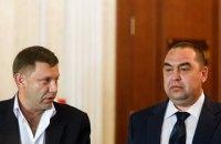 Вбивство Ципкалова. Чому Захарченко зазнав поразки у боротьбі з Плотницьким