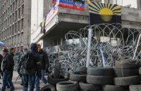 Здание ДонОГА обстреляли из гранатомета