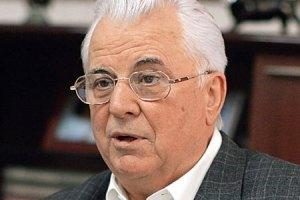 Кравчук хочет спросить у людей, менять ли Конституцию