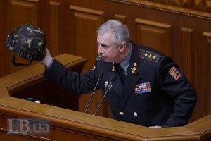 Депутаты смягчили закон о люстрации в отношении генералов