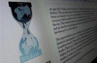 Швейцарского банкира обвинили в передаче конфиденциальных данных WikiLeaks