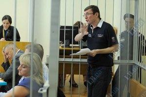 Суд по Луценко допросил 24-го свидетеля и взял перерыв до понедельника