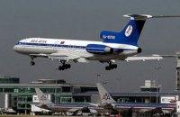 Беларусь добилась от Украины компенсации за инцидент с самолетом