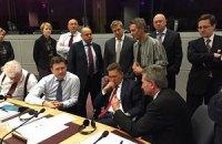 Российская делегация прекратила газовые переговоры в Брюсселе