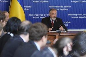 Табачник сделает размер стипендии около 1 тыс. гривен