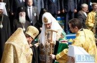 Кирилл увидел угрозу гонений православных в Украине