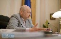 """Турчинов: на границе с Россией нужно выстроить """"железный занавес"""""""