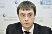 Омелян продав за 357 тисяч гривень машину, куплену в минулому році за 149 тисяч
