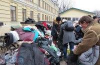 Киевляне очень активно несут на Майдан еду, теплую одежду, лекарства и сдают кровь для потерпевших