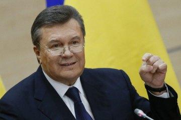 ГПУ завела дело на Януковича за харьковские соглашения