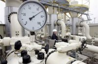 "Украина рассчиталась за газ до конца месяца, - ""Газпром"""