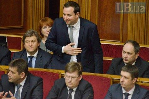Вгосударстве Украина вступают вработу кабинеты перемен