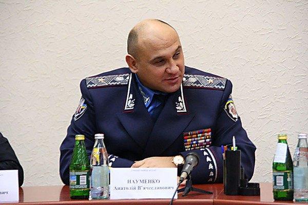 Главный милиционер Луганщины Анатолий Науменко