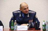 МВД назначило нового начальника милиции Луганской области