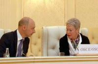 Встреча в Минске начнется в 16.00 (обновлено)