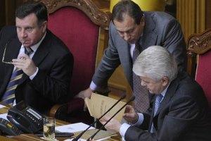 Литвин не видит причин увольнять Томенко