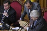 Оппозиция хочет направить УПК на доработку