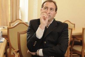 Томенко уявив, що було б із послом України після наруги над гімном Росії