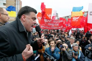 Тягнибок говорит, что заставит Раду голосовать за свои законопроекты