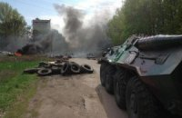 МВД: в Славянске разблокированы три блокпоста, убиты до 5 террористов