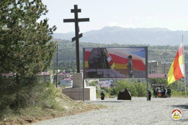 В Южной Осетии отмечают 5-летия со дня провозглашения независимости