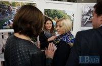 Геращенко сообщила новые подробности переговоров в Минске