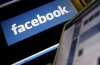 Суд отклонил иск о запрете Facebook в России