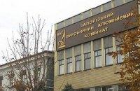 Дерипаска подал в международный арбитраж из-за национализации ЗАлКа