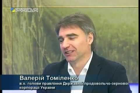 Дело экс-главы ГПЗКУ направили в суд