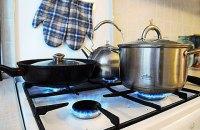 Украина и МВФ договорились об условиях пересмотра цены на газ для населения