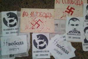 """В Киеве офис """"Свободы"""" обрисовали фашисткой символикой"""