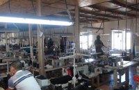 В Одессе вьетнамцы шили Adidas, Nike и Tommy Hilfiger