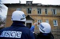 """ФСБ выявила """"агента СБУ"""" в составе миссии ОБСЕ"""