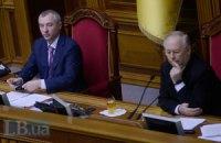 В Раде зарегистрирован проект постановления об отставке Калетника