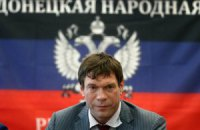 ЛНР і ДНР об'єдналися в СНР