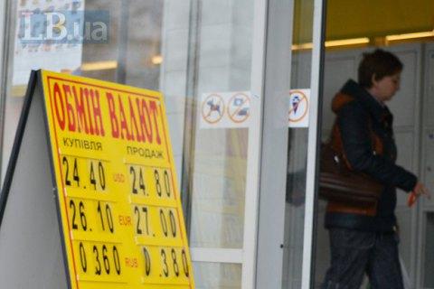 """В Киеве разоблачили подпольный """"обменник"""" с оборотом $4,5 млн"""