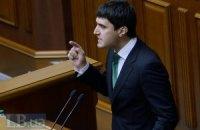 ПР прекращает политическую деятельность на Донбассе на время АТО