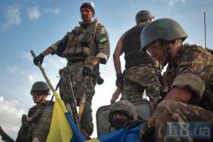 40 десантников отправились в зону АТО из Львова