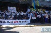 Возле ГПУ провели митинг в защиту Национального антикоррупционного бюро (обновлено)