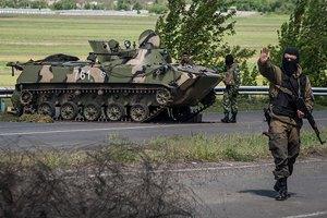 ИС: на Донбассе началась очередная активная фаза АТО