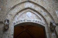 Италия национализирует старейший банк в мире