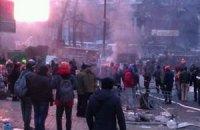На Грушевского продолжается противостояние (онлайн)
